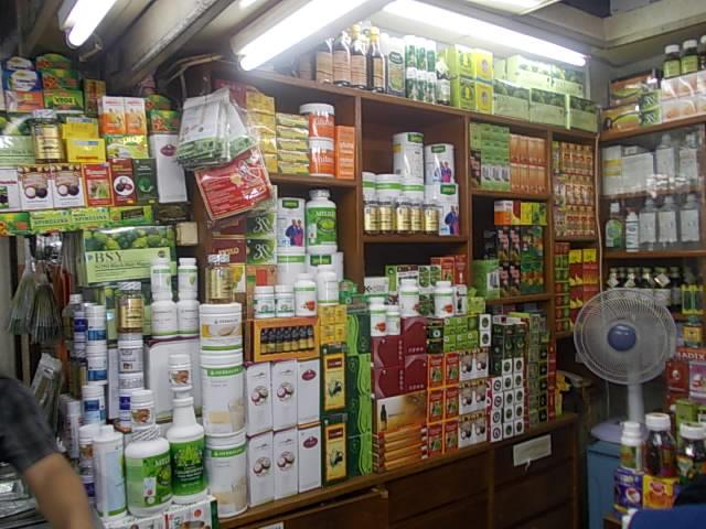pusat grosir obat herbal