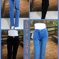 Pabrik Jeans Cewe Dewasa Murah Surabaya 60ribuan